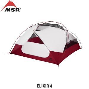 MSR エムエスアール エリクサー4 バックパッキングテント 4人用 アウトドア キャンプ MSR37313 国内正規品|hikyrm