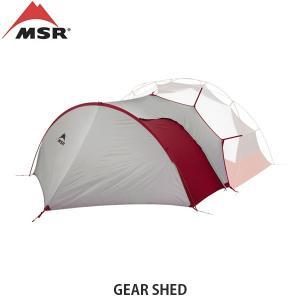 MSR エムエスアール ギアシェッド(エリクサー・ハバシリーズ共通)テントアクセサリー アウトドア キャンプ MSR37314 国内正規品|hikyrm