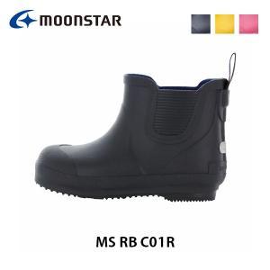 ムーンスター キッズ 長靴 レインブーツ MOONSTAR MS RB C01R 洗えるインソール 男の子 女の子 2E 月星 MOONSTAR MSRBC01R|hikyrm