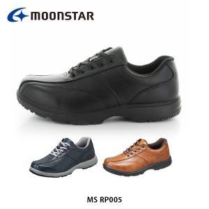 ムーンスター メンズ ウォーキング シューズ スニーカー MS RP005 ワイド設計 防水設計 靴 4E 月星 MOONSTAR MSRP005|hikyrm