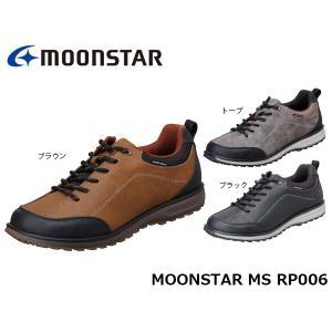 ムーンスター メンズ スニーカー シューズ MS RP006 防水設計 サラリーナ ワイド設計 4E 男性 紳士靴 靴 月星 MOONSTAR MSRP006 hikyrm