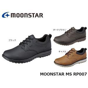 ムーンスター メンズ スニーカー シューズ MS RP007 防水設計 サラリーナ ワイド設計 4E 男性 紳士靴 靴 月星 MOONSTAR MSRP007|hikyrm