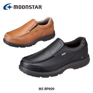 ムーンスターメンズ MS RP009 靴 シューズ 4E ワイド設計 衝撃吸収 サラリーナ 抗菌防臭 防水設計 MOONSTAR MSRP009|hikyrm
