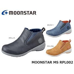 ムーンスター レディース シューズ MS RPL002 サラリーナ 極ぴたWインソール 防水設計 2E 女性 婦人靴 靴 月星 MOONSTAR MSRPL002 hikyrm