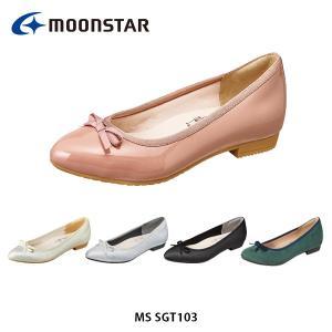 ムーンスター レディース パンプス MS SGT103 やわらか設計 軽量設計 靴 バレエシューズ SUGATA 1E 女性用 月星 MOONSTAR MSSGT103|hikyrm