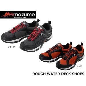 オレンジブルー マズメ MZSH-315 mazume ROUGH WATER デッキシューズ ORANGE and BLUE mazume MZSH315|hikyrm