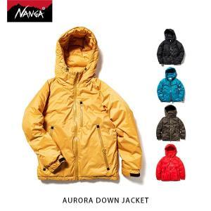 ナンガ NANGA メンズ ジャケット オーロラダウンジャケット アウター ジャンパー ブルゾン 羽毛 中綿 防寒 防水 保温 AURORA DOWN JACKET NAN040|hikyrm
