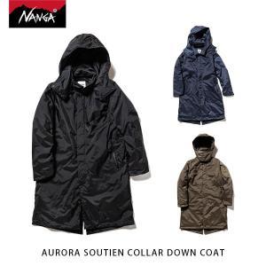 ナンガ NANGA メンズ オーロラステンカラーダウンコート アウター ジャケット 羽毛 中綿 防寒 AURORA SOUTIEN COLLAR DOWN COAT NAN041|hikyrm
