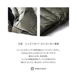 ナンガ NANGA 寝袋 オーロラ350 STD レギュラー AURORA 350 Regular 夏用モデル ダウン シュラフ マミー型 アウトドア キャンプ 登山 NAN117|hikyrm|02