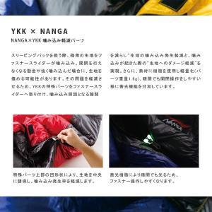 ナンガ NANGA 寝袋 オーロラ350 STD レギュラー AURORA 350 Regular 夏用モデル ダウン シュラフ マミー型 アウトドア キャンプ 登山 NAN117|hikyrm|04