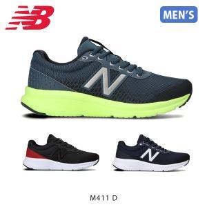 ニューバランス スニーカー メンズ シューズ ウォーキング フィットネス ランニング 通勤 通学 M411 ワイズ D おしゃれ 靴 NB New Balance NB21FWM411DC|hikyrm
