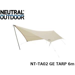 タープ ニュートラル アウトドア NEUTRAL OUTDOOR GEタープ 6 NT-TA02 6m アイボリー ヘキサ アウトドア キャンプ 日よけ 大型 ファミリー UVカット NTTA02 hikyrm