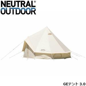 テント ニュートラル アウトドア NEUTRAL OUTDOOR GEテント 3 NT-TE02 3m アイボリー 3人用 4人用 5人用 ワンポール ゲル型 アウトドア キャンプ NTTE02 hikyrm