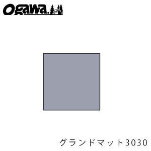 小川キャンパル グランドマット グランドマット3030 38...