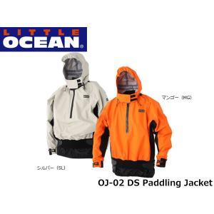 リトルオーシャン LITTLE OCEAN DS パドリングジャケットI DS Paddling Jacket リトルプレゼンツ OJ-02 OJ02|hikyrm