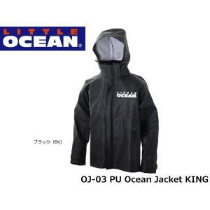 リトルオーシャン LITTLE OCEAN キングサイズ PU オーシャン ジャケット PU Ocean Jacket リトルプレゼンツ OJ-03 OJ03KING|hikyrm