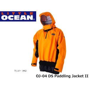 リトルオーシャン LITTLE OCEAN DS パドリングジャケット II DS Paddling Jacket II リトルプレゼンツ OJ-04 OJ04|hikyrm