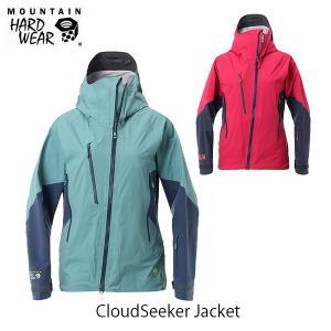 マウンテンハードウェア レディース ジャケット クラウドシーカージャケット CloudSeeker Jacket スノーウェア 雪 防水 MOUNTAIN HARDWEAR OL7377 hikyrm
