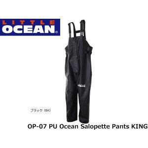リトルオーシャン LITTLE OCEAN キングサイズ PU オーシャンサロペット パンツ PU Ocean Salopette Pants リトルプレゼンツ OP-07 OP07KING|hikyrm