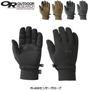 アウトドアリサーチ OUTDOOR RESEARCH メンズ グローブ 手袋 PL400センサーグローブ 19841246 OR19841246 国内正規品|hikyrm
