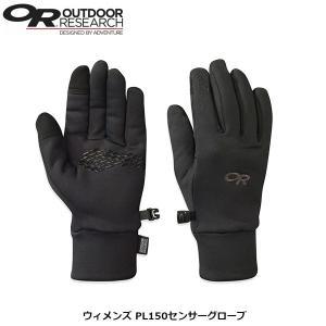 アウトドアリサーチ OUTDOOR RESEARCH レディース グローブ 手袋 Ws PL150センサーグローブ 19841442 OR19841442 国内正規品|hikyrm