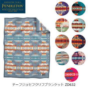 ペンドルトン PENDLETON ブランケット チーフジョセフクリフブランケット ZD632 ブランケット ひざ掛け バスタオル ソファーカバー PEN19373097|hikyrm
