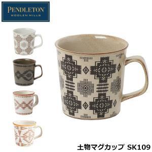 ペンドルトン PENDLETON 土物マグカップ SK109 マグカップ 波佐見焼 陶磁器 日本製 ネイティブ柄 おしゃれ PEN19378066 hikyrm