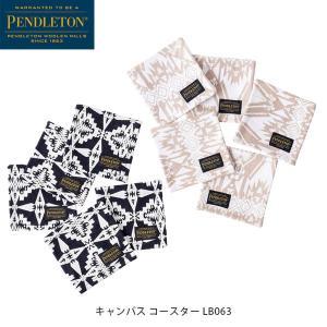ペンドルトン PENDLETON キャンバス コースター LB063 PEN19802095 国内正規品 hikyrm