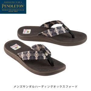 ペンドルトン PENDLETON メンズサンダルハーディングオックスフォード PEN19804249 国内正規品|hikyrm