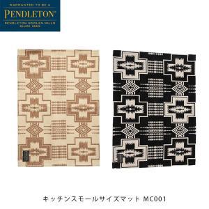 ペンドルトン PENDLETON キッチンスモールサイズマット MC001 キッチン用マット PEN19804259 国内正規品 hikyrm