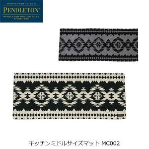 ペンドルトン PENDLETON キッチンミドルサイズマット MC002 キッチン用マット PEN19804260 国内正規品 hikyrm