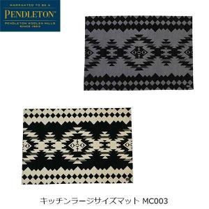 ペンドルトン PENDLETON キッチンラージサイズマット MC003 キッチン用マット PEN19804261 国内正規品 hikyrm