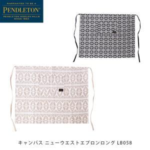 ペンドルトン PENDLETON キャンバス ニューウエストエプロンロング LB058 PEN19804276 国内正規品 hikyrm