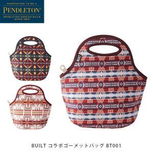 ペンドルトン PENDLETON BUILT コラボゴーメットバッグ BT001 鞄 バッグ おしゃれ PEN19807000 国内正規品 hikyrm