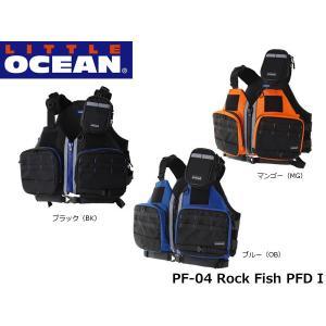 リトルオーシャン LITTLE OCEAN ロックフィッシュPFD I Rock Fish PFD I リトルプレゼンツ PF-04 PF04|hikyrm