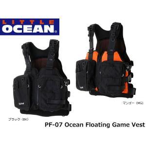 リトルオーシャン LITTLE OCEAN オーシャン FG ベスト Ocean Floating Game Vest リトルプレゼンツ PF-07 PF07|hikyrm