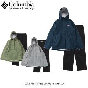 コロンビア Columbia ピクシーサンクチュアリーウィメンズレインスーツ レディース レインウェア アウトドア 登山 ハイキング 上下セット PL0137 国内正規品|hikyrm