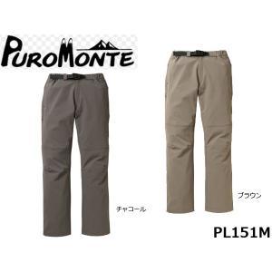 PUROMONTE プロモンテ メンズ パンツ トレッキングパンツ 国内正規品 PL151M|hikyrm