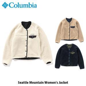 コロンビア Columbia レディース アウター シアトルマウンテン ウィメンズジャケット 長袖 ジャケット ボア素材 撥水 リバーシブル PL3146 国内正規品|hikyrm