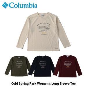 コロンビア Columbia レディース Tシャツ コールドスプリングパーク ウィメンズロングスリーブTシャツ 長袖 吸湿速乾 アウトドア キャンプ PL3308 国内正規品|hikyrm