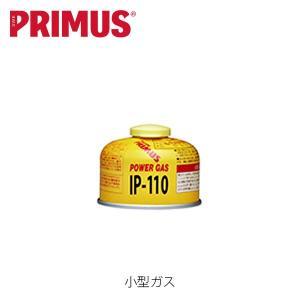 プリムス 小型ガスカートリッジ ガスカートリッジ プリムスガス 燃料 OD缶 ガス缶 ガスボンベ PRIMUS IP-110 PRIIP110|hikyrm