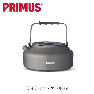 プリムス ライテック・ケトル0.9L やかん ポット ケトル 湯沸かし キャンプ用食器 アウトドアギア PRIMUS P-731701 PRIP731701 hikyrm