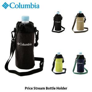コロンビア Columbia ペットボトルホルダー ボトルホルダー ペットボトルホルダー 型掛け ボトルケース 保温 保冷ホルダー アウトドア PU2203 国内正規品|hikyrm