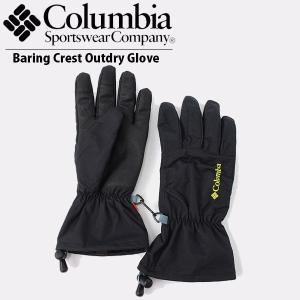 コロンビア メンズ レディース 手袋 バーリングクレストアウトドライグローブ キャンプ アウトドア トレッキング ハイキング 防水 Columbia PU3060 国内正規品|hikyrm