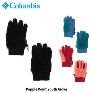 コロンビア Columbia キッズ ユース 手袋 ポップルポイントユースグローブ グローブ アウトドア キャンプ PU3087 国内正規品|hikyrm