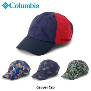 コロンビア Columbia メンズ レディース ゲッパーキャップ 帽子 キャップ ハット アウトドア キャンプ ユニセックス 登山 トレッキング PU5032 国内正規品|hikyrm