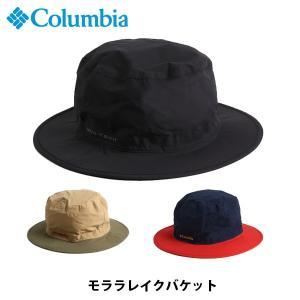 コロンビア Columbia メンズ レディース モララレイクバケット 帽子 ハット キャップ 防水 紫外線対策 防水透湿 日よけ帽子 UVカット PU5033 国内正規品 hikyrm