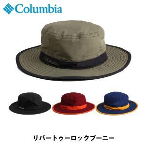 コロンビア Columbia メンズ レディース リバートゥー ロック ブーニー 帽子 キャップ ハット 紫外線対策 日よけ帽子 UVカット PU5034 国内正規品 hikyrm