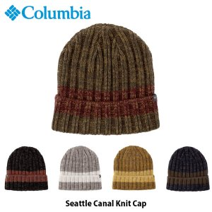 コロンビア Columbia メンズ レディース ニット帽 シアトルキャナルニットキャップ Seattle Canal Knit Cap 帽子 ハイキング キャンプ PU5400 国内正規品|hikyrm