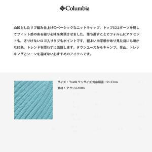 コロンビア Columbia キッズ ユース 帽子 スプリットレンジジュニアニットキャップ ニット帽 アウトドア キャンプ PU5445 国内正規品|hikyrm|02
